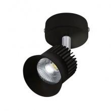 Светодиодный трековый светильник BEYRUT 5вт 4200К Черный