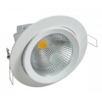 Светодиодный встраиваемый светильник 20Вт 4200К направленного света