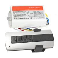 Пульт дистанционного управления с контроллером 220В 2-х зонный 2 канальный