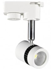 Светодиодный трековый светильник 5W 4200K Белый