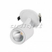 Светильник LGD-LUMOS-R76-16W White6000 (WH, 20 deg)