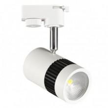 Светодиодный трековый светильник MILANO-13 13Вт 4200К Белый