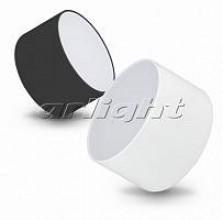 Светильник SP-RONDO-120B-12W White