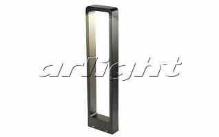 Светильник LGD-Path-Frame-J650B-7W Warm White