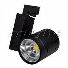 Светодиодный светильник LGD-520BK 20W Warm White 24deg