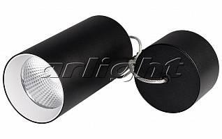 Светильник подвесной SP-POLO-R85-2-15W Warm White 40deg (Black, White Ring)