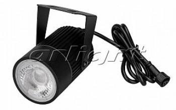 Светильник KT-Beam-Easy-10W (12V, RGB)