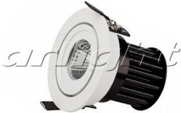 Светодиодный светильник LTD-95WH 9W Day White 45deg