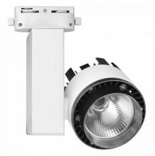 Трековый светодиодный светильник 20Вт, 1200Лм, 4500К, Белый