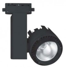 Трековый светодиодный светильник 20Вт, 1200Лм, 4500К, Черный