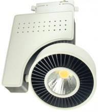Светодиодный трековый светильник 40W 4200K Белый