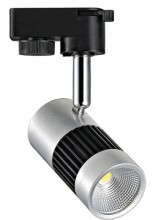 Светодиодный трековый светильник MILANO 8W 4200K Серебро