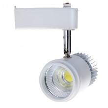 Трековый светильник LED, 12W, 960Lm, 6400K, корпус БЕЛЫЙ