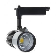 Трековый светильник LED, 30W, корпус БЕЛО-ЧЕРНЫЙ