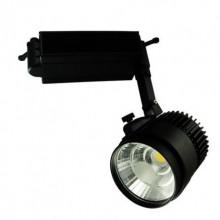 Светодиодный трековый светильник 23W 4200K Черный