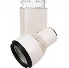 Светодиодный трековый светильник 25W 4200K Белый