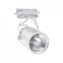 Трековый светодиодный светильник 9Вт, 4500К, белый