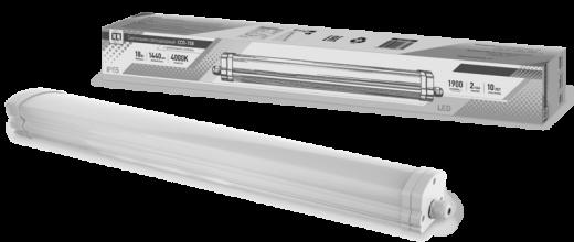 Промышленный светильник ССП -157 32ВТ 230В 6500К 2400ЛМ 1150ММ IP65