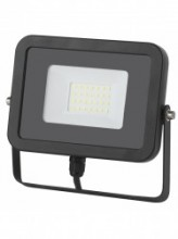 Прожектор СДО 7 50W CW IP65 холодный 6500К