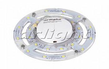 Светильник ALT-166R-12W Warm White 220V
