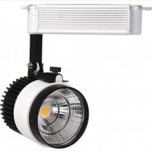 Светодиодный трековый светильник ROMA 23W 4200К Черно-белый