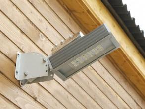 Светодиодный светильник OnLed УСС 40