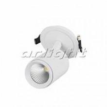 Светильник LGD-LUMOS-R62-9W Warm3000 (WH, 25 deg)