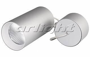 Светильник подвесной SP-POLO-R85-2-15W Warm White 40deg (Silver, White Ring)