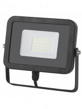 Прожектор СДО 5 20W CW IP65 холодный/ теплый