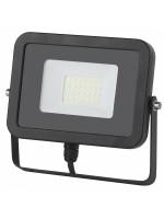 Прожектор СДО 5 10W CW IP65 холодный/ теплый