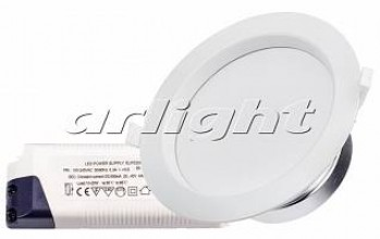 Светильник IM-205 Matt 31W Warm White