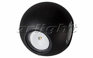 Светильник LGD-Wall-Orb-4B-8W Warm White