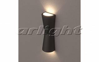 Светильник LGD-Wall-Tub-J2B-12W Warm White