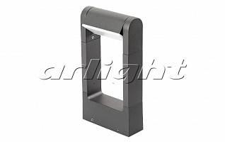 Светильник LGD-Path-Frame-Rotary-H300G-6W Warm White