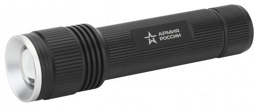 Светодиодный фонарь Тополь 20Вт  + 3 режима работы