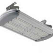 Консольный светодиодный прожектор HERMES