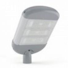 Консольный светодиодный светильник TITAN