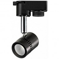 Светодиодный трековый светильник MILANO 5W 4200K Черный